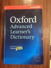 个人藏书 扉页有签名  英国进口原版辞典 牛津高阶英语词典第8版 OXFORD ADVANCED LEARNERS DICTIONARY International Students Edition