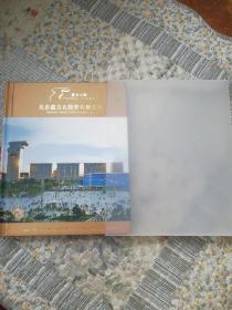 DVD光盘7张:盘古大观(近全新带原套盒)
