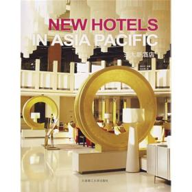 NEW HOTEL IN PSIA  PACIFIC  亚太新酒店