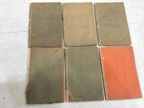 小学考 五十卷(全套:六册:清光绪十五年(1889)石印本)