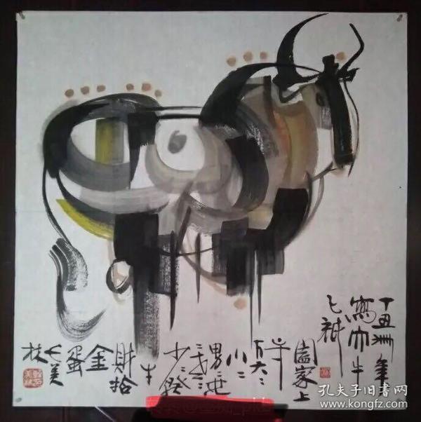 韩美林,生肖牛(假一赔十)