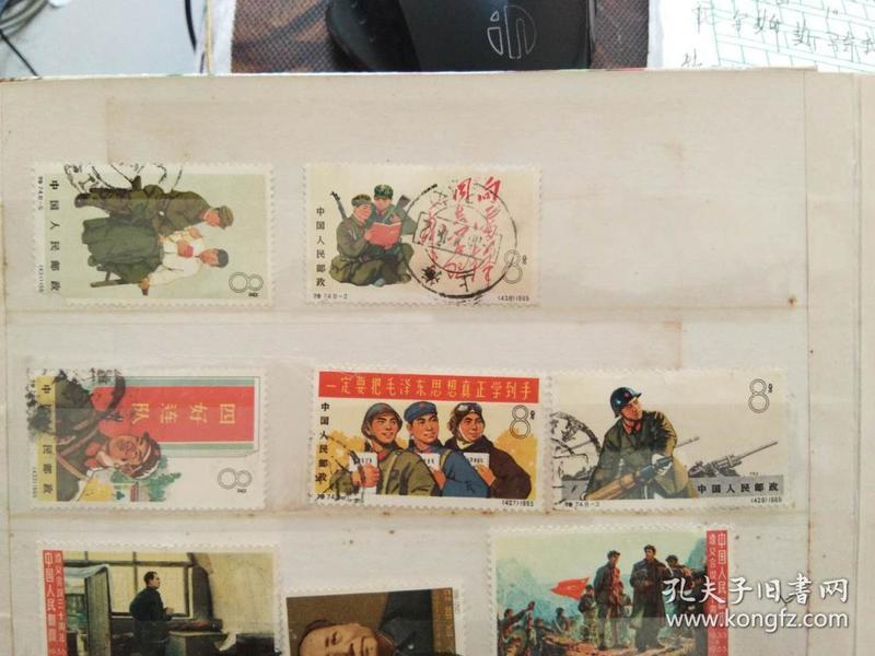 邮票特74一套8枚有5枚,5枚合集信销票,盖销