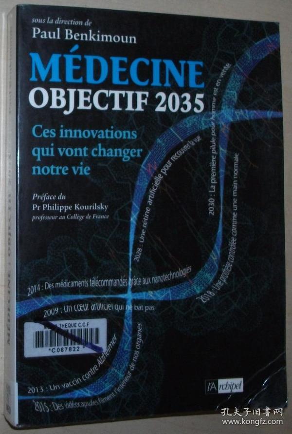 法语原版书 Médecine objectif 2035年 未来医学目标 主要里程碑 °在10分钟内检测到癌症 °成功进行人体动物器官移植 °由干细胞制成的心肌 °将假体控制为普通手 °男士的第一颗药丸