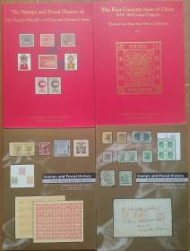 2017年4月香港《中国邮品拍卖目录》一套4本(一号一图,涵盖中国各个时期的票、封、片)