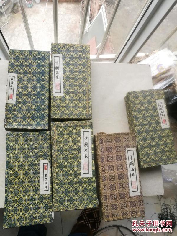 七八十年代出口创汇的瓷器,特点是胎薄,文房雅玩,售二百一盒,一盒有五个不同器型,