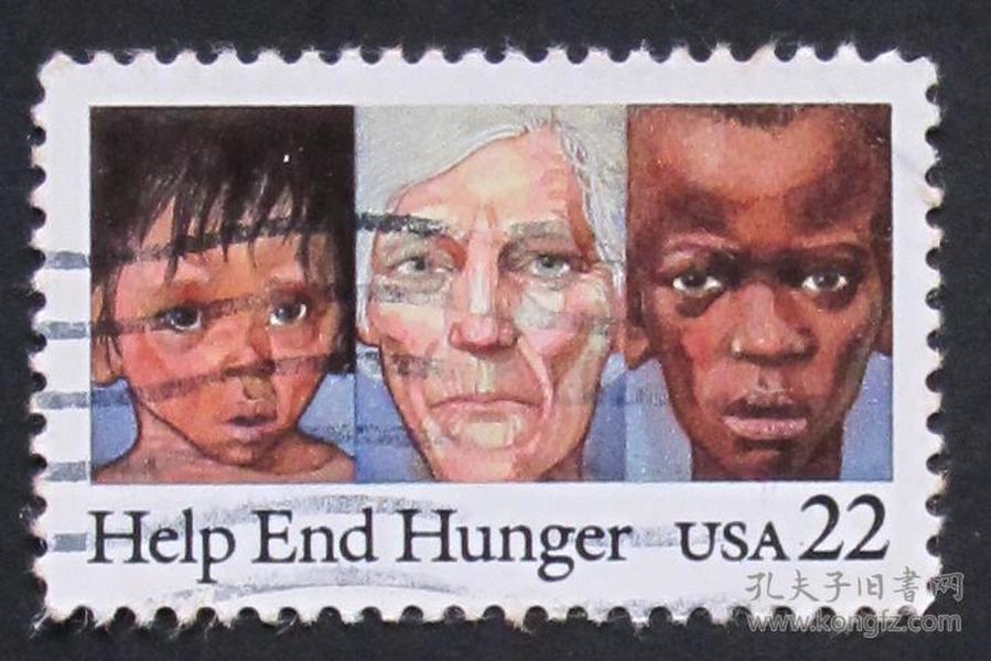 美国邮票----帮助结束饥饿(信销票)
