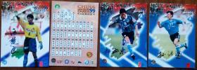 99甲A联赛球星卡全套111张。