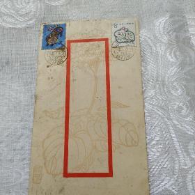 1987年迎春纪念封(北京市邮票公司发行)
