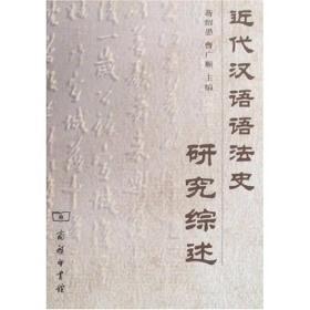 姝g���拌揣锛�杩�浠f�璇�璇�娉��茬��绌剁患杩� �虹���ユ��锛�2005-12�板�锋�ユ��锛�2005-12�版�★�1/1