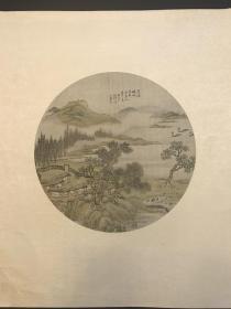 清代满洲画家葆济绢本青绿山水团扇面