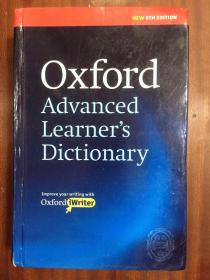 1 英国进口原版辞典 牛津高阶英语词典第8版 OXFORD ADVANCED LEARNERS DICTIONARY International Students Edition