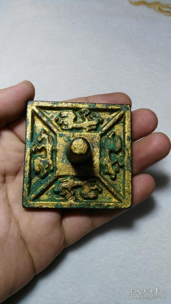 鎏金篆书铜印章