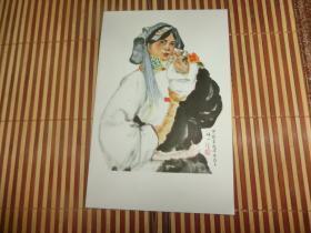 1959年 藏族妇女 王仲清