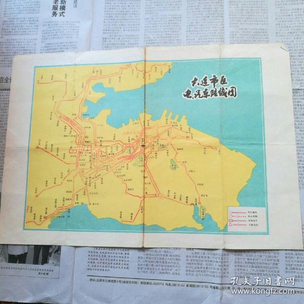 大连市区电、汽车路线图