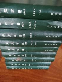 解放军报合订本【九本合售;80年到84年,缺84年7-12】——庄玉土藏书