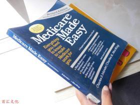 Medicare Made Easy(16开 英文原版)(医疗保险变得轻松)【见描述】