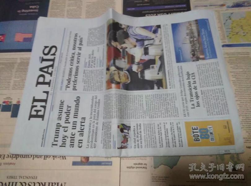 EL PAIS 西班牙国家报 2017/01/20 外文报纸学习参考资料 EL PAÍS: el periódico global en español