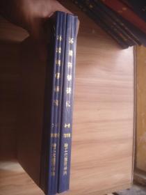环境科学研究  2005  1—6