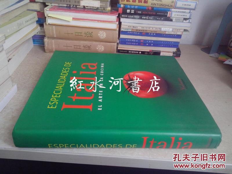 especialidades de italia:el arte en la cocina