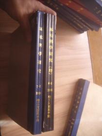 环境科学研究  2006  1—6