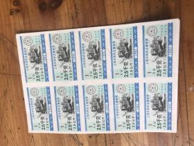 2752:1992年 上海市居民定量粮票2.5千克1月份  6版,共60枚