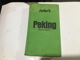 PEKING   (附北京地图)外文原版