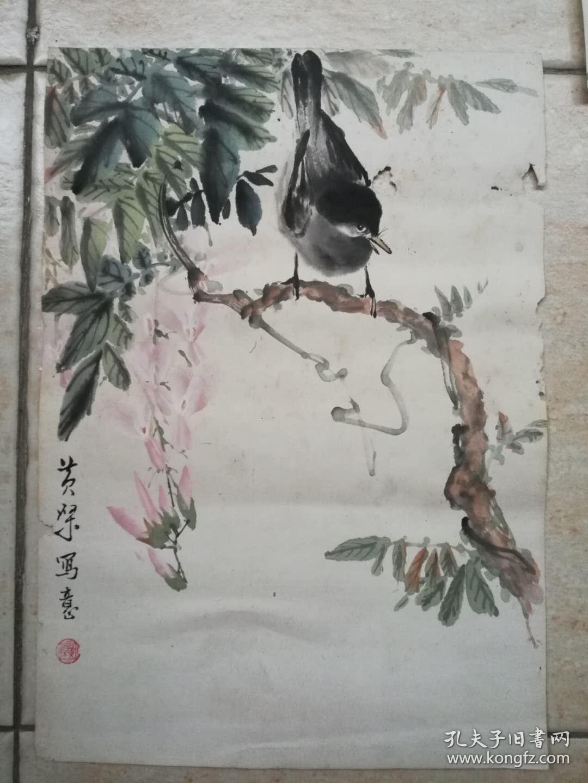 南京广东当代国画黄画家之二,33cm*23cm拉萨三水路小学图片