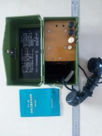 八十年代电话机