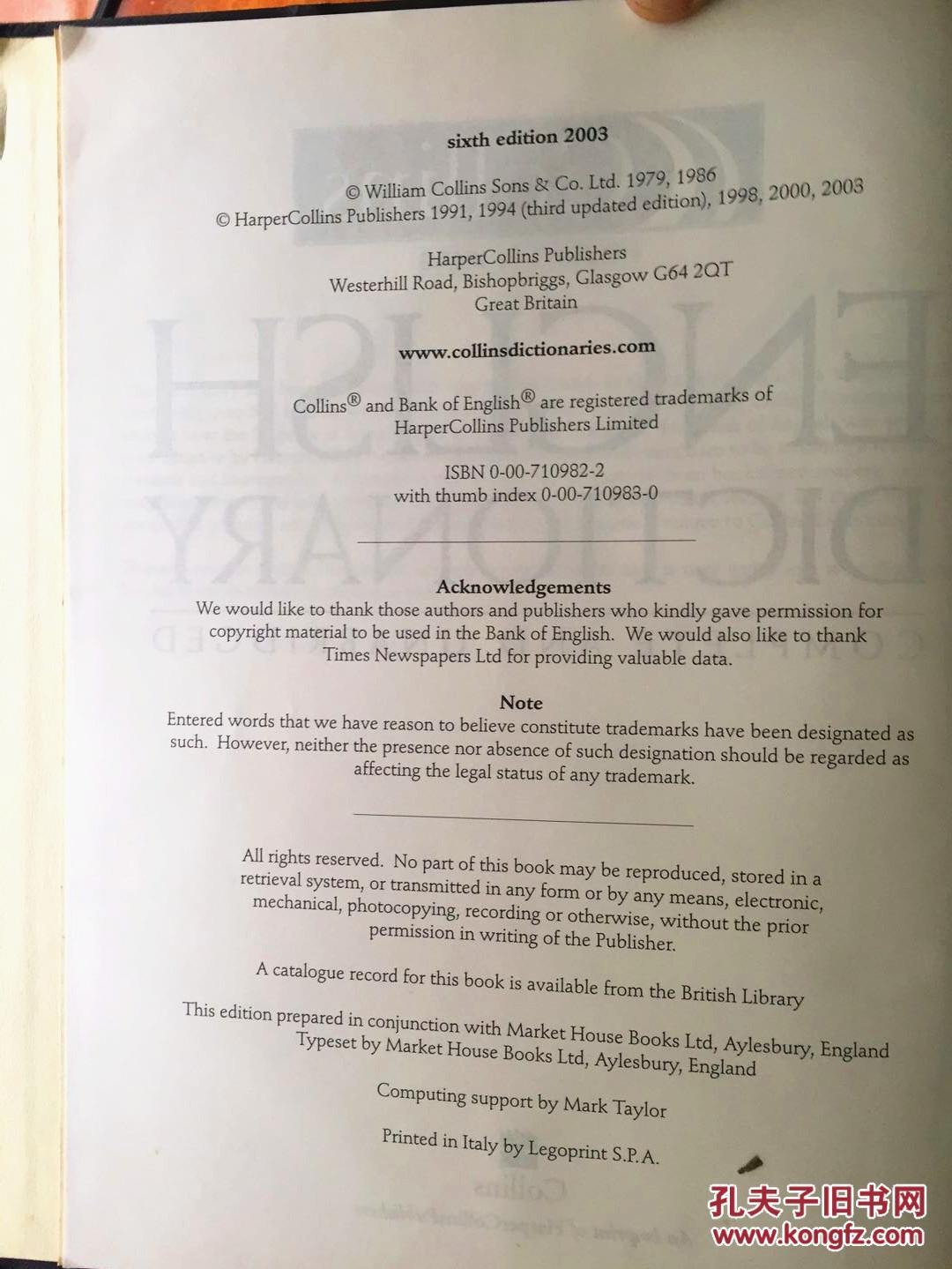 无瑕疵未阅collins english dictionary complete and unabridged