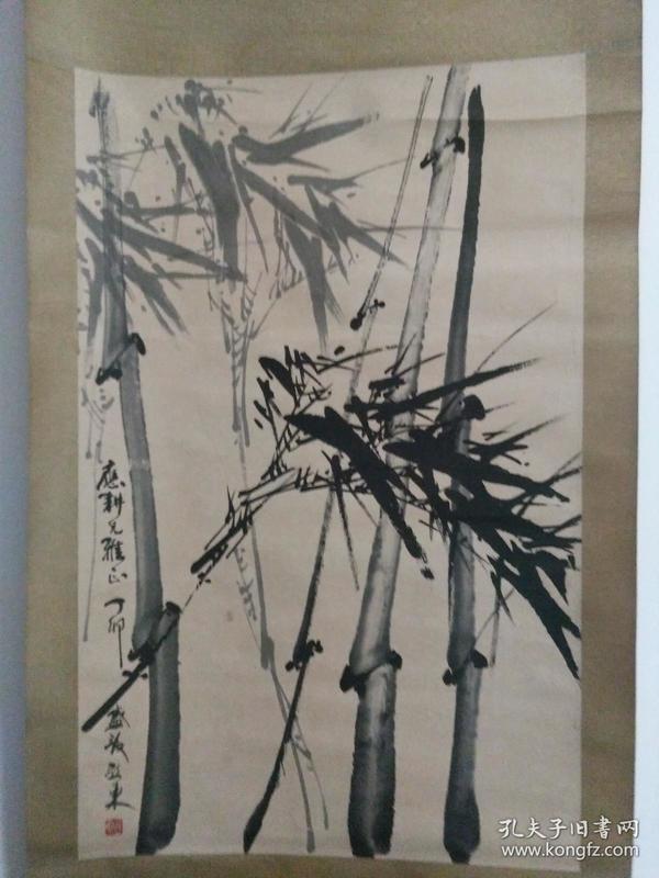 """篆刻家初亚东国画""""墨竹图"""",立轴原装原裱,包快递。"""
