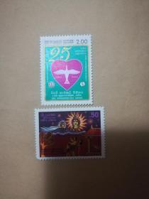 外国邮票 斯里兰卡邮票 2枚(乙9-6)