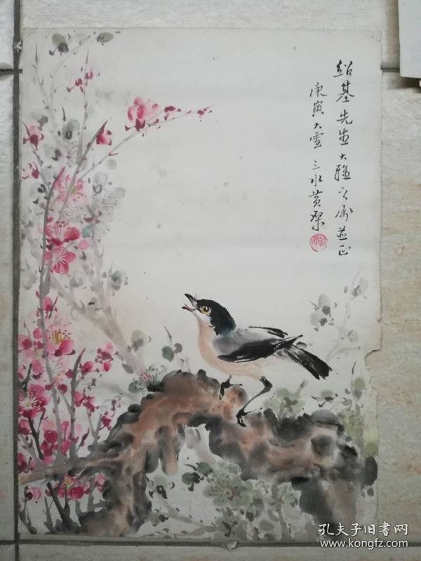 广东三水当代画家黄棨国画<喜上梅梢> ,33cm*23cm