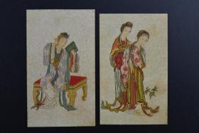 《烟卡》老烟卡 烟标 2张 RUBY QUEEN 红包是皇后  烟卡尺寸:6*3.5CM