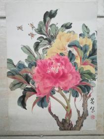 广东三水当代画家黄棨国画<牡丹蜜蜂>,33cm*23cm