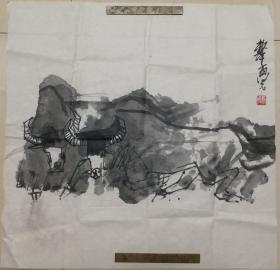 """美协青海分会副主席马西光""""牧牛""""水墨画(4平尺)"""