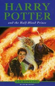 哈利波特与混血王子