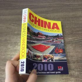 the chuina business handbook