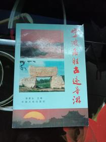 宁波名胜古迹导游