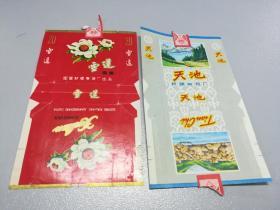 国营新疆烟厂【雪莲】【天池】烟标(拆包)