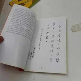西新历史群英谱【无锡西新校友】2015中学初中会考图片
