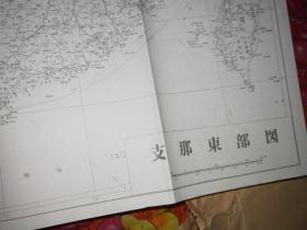 支那东部图【支那事变陆军作战3】
