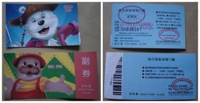 哈尔滨极地馆门票(2种)北极熊-堂吉、海象-伊娃