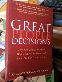英文原版----GREAT PEOPLE DECISIONS(16开硬精装有护封)