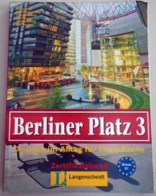 berliner-platz3 柏林广场  Niveau B1 纯外文