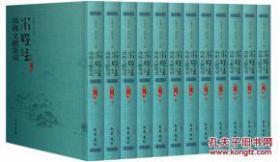 水经注珍稀文献集成(第一辑至第五辑)(58册)