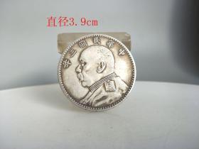 乡下收的少见的大头0版银元