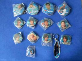 百事可乐徽章胸针胸牌挂件(16个不同打包)原袋