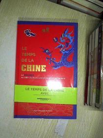 外文书一本(LE TEMPS DE AL CHINE) 未开封