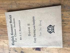 2294:1935年 《EASY PARSING AND ANALYSIS 》英语语法丛书 第二册 易解析与分析