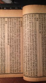 野客丛谈( 残一册,存1-6卷)